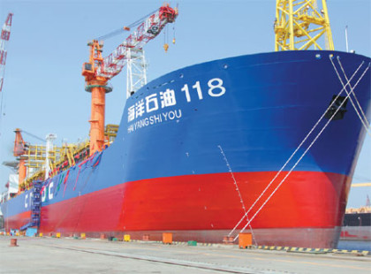 """Kinas """"statoil"""" sitt flaggskip for oljeproduksjon i Sør-Kinahavet."""